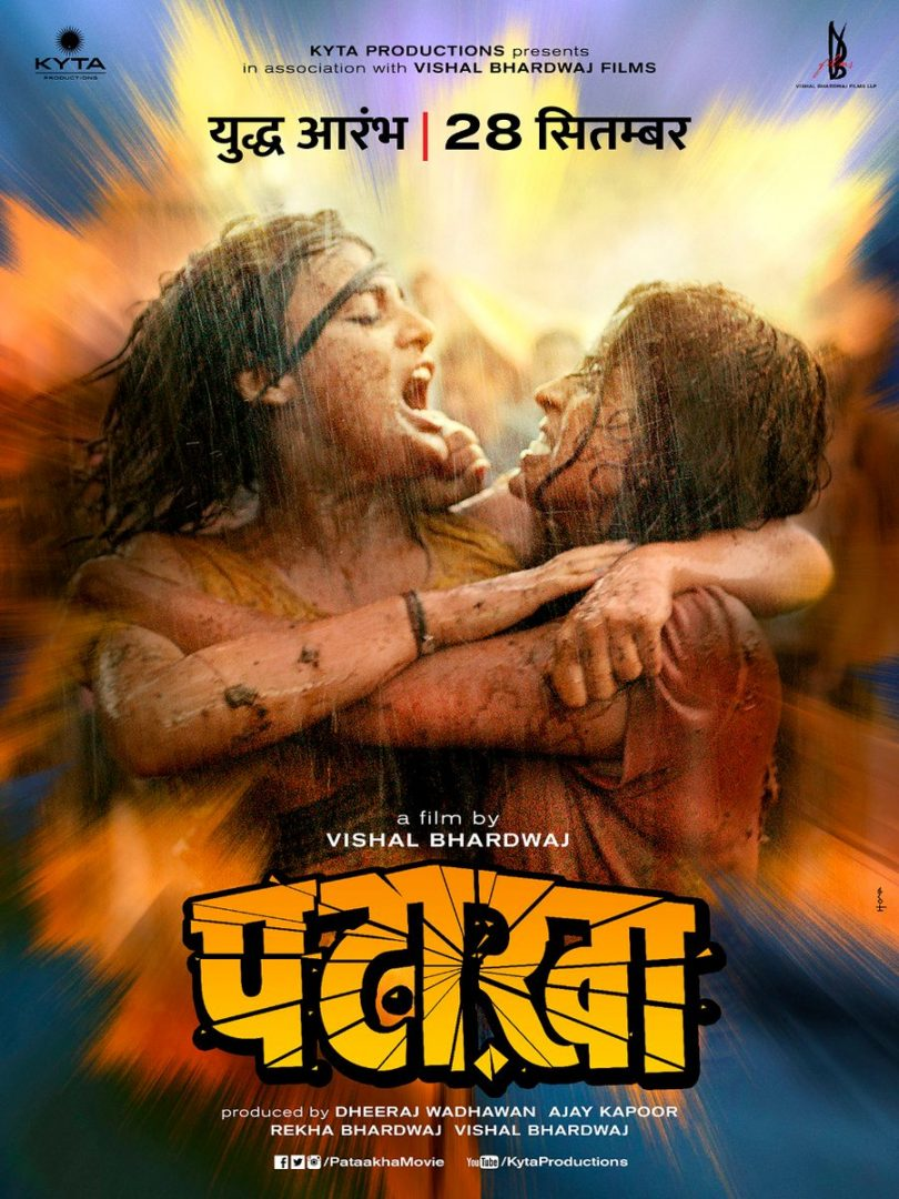 Pataakha movie first poster, Vishal Bhardwaj's movie to release on September 28
