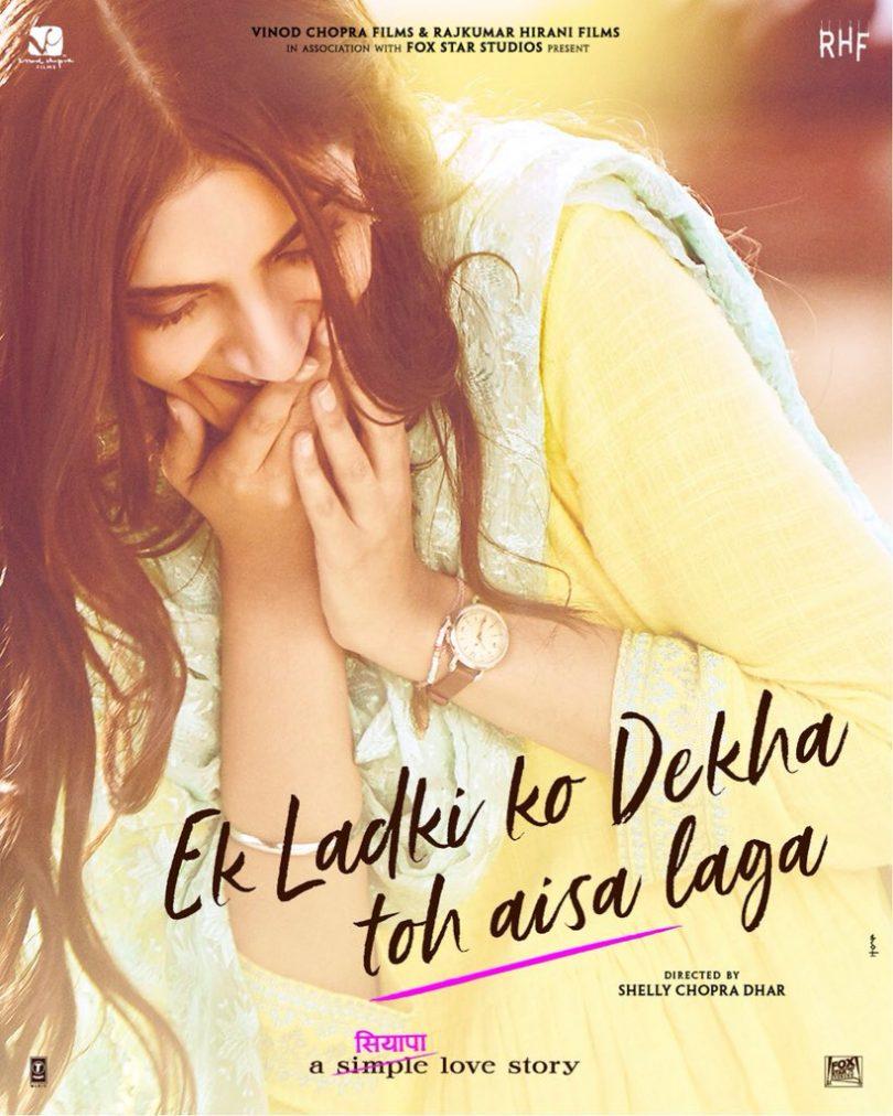 Ek Ladki Ko Dekha Toh Aisa laga teaser, Sonam Kapoor Ahuja, Anil Kapoor, Juhi Chawla and Rajkummar Rao in the romantic drama