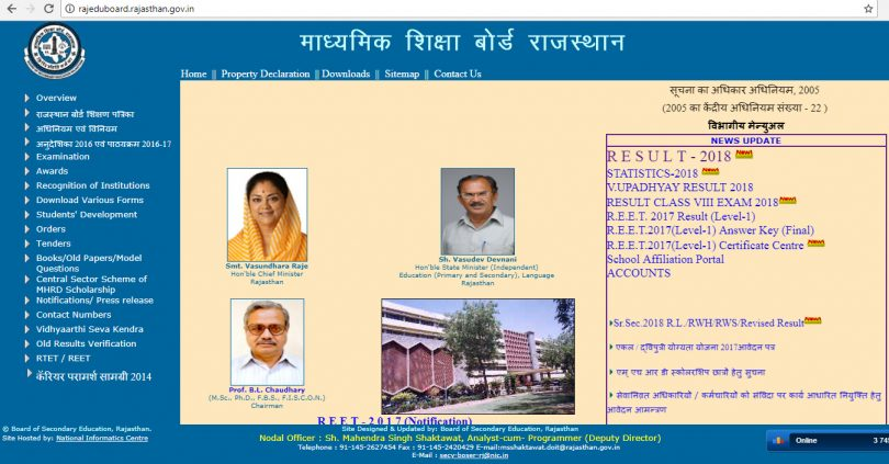 RBSE 10th Board Results 2018 to be declared Today