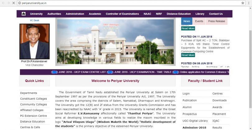 Periyar University Results 2018 for UG and PG will be declared shortly at periyaruniversity.ac.in