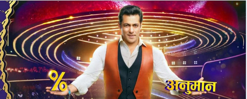 Dus Ka Dum Season 3: What percentage of Indians would watch Salman Khan work his magic?