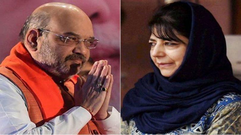 Top-3 reasons of BJP-PDP Alliance breaking in Jammu and Kashmir