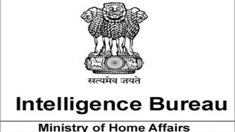 Intelligence Bureau (IB) ACIO Result 2018 announced at www.mha.gov.in