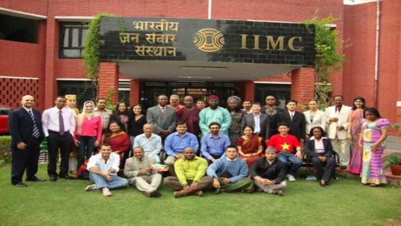 IIMC 2018 Personal Interview(PI), Group Discussion(GD) Result will announce today at 7 PM