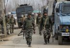 Four ISJK Terrorist died in Encounter in Kashmir after Governer rule