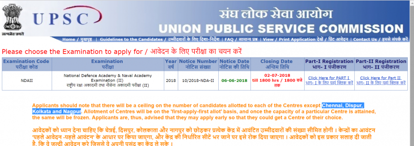 UPSC NDA II 2018 Online Application form released