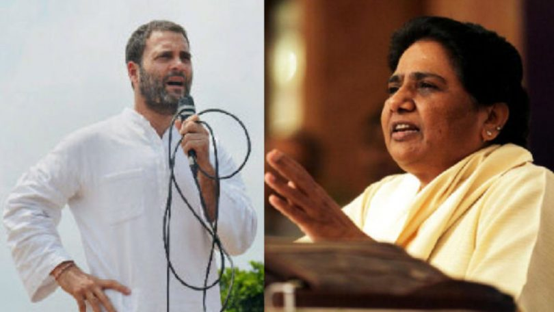 No Alliance between Congress and BSP in Madhya Pradesh Assembly Elections?