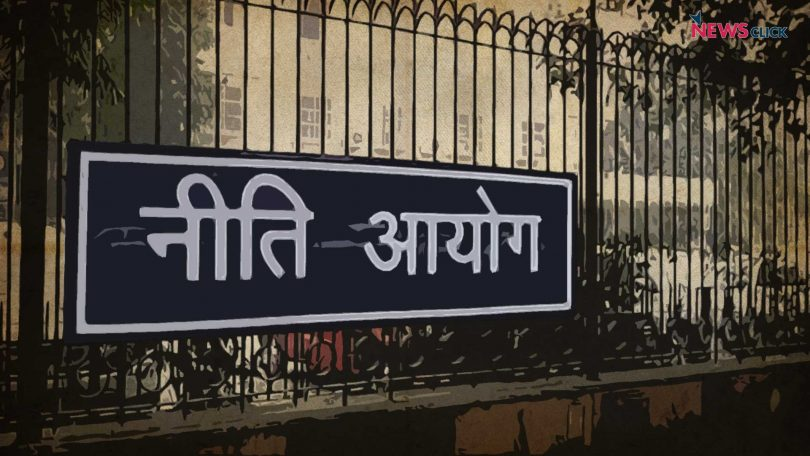 NITI Aayog council will discuss implementation of Key Policies: Narendra Modi