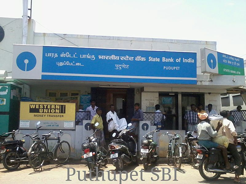 SBI PO admit cards 2018 to be released today on sbi.co.in