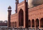 Eid-Al-Fitr 2018: The end of Ramadan in sight, Dates predictions