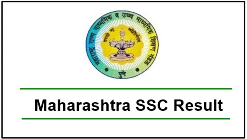 Maharashtra SSC 10th Result 2018 declared at mahresult.nic.in