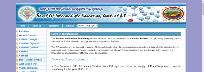 Andhra Pradesh Inter supply 2018 results announced, check at bieap.gov.in and rtgs.ap.gov.in