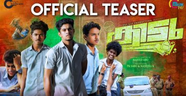 Kee movie review: Very sensitive topic should have been dealt with a lot more sincerity