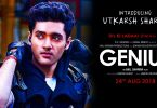 Genius movie teaser introduces Utkarsh Sharma as a romantic nerd