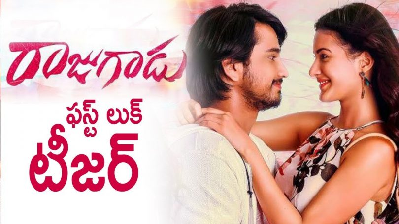 Raju Gadu movie review: An entertaining romantic comedy