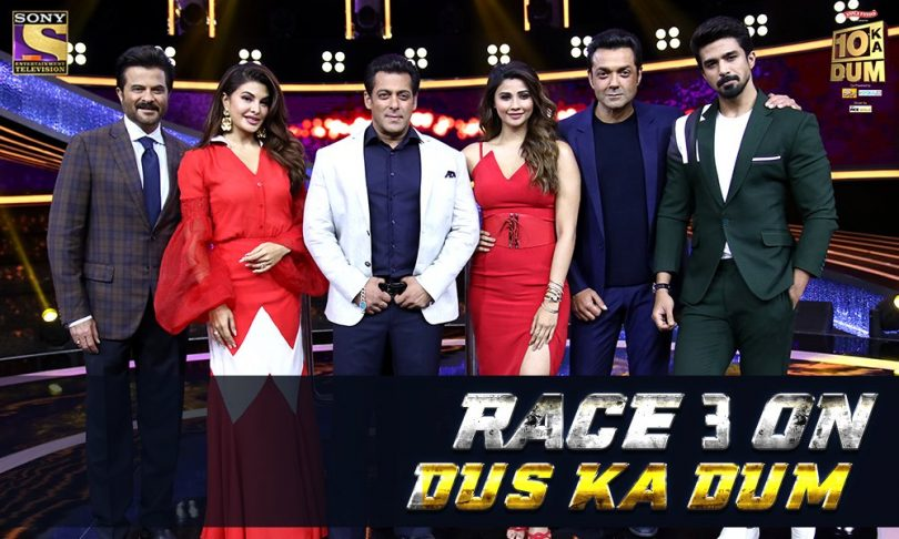 Salman Khan starrer 'Race 3' entire cast to arrive on 'Dus Ka Dum'