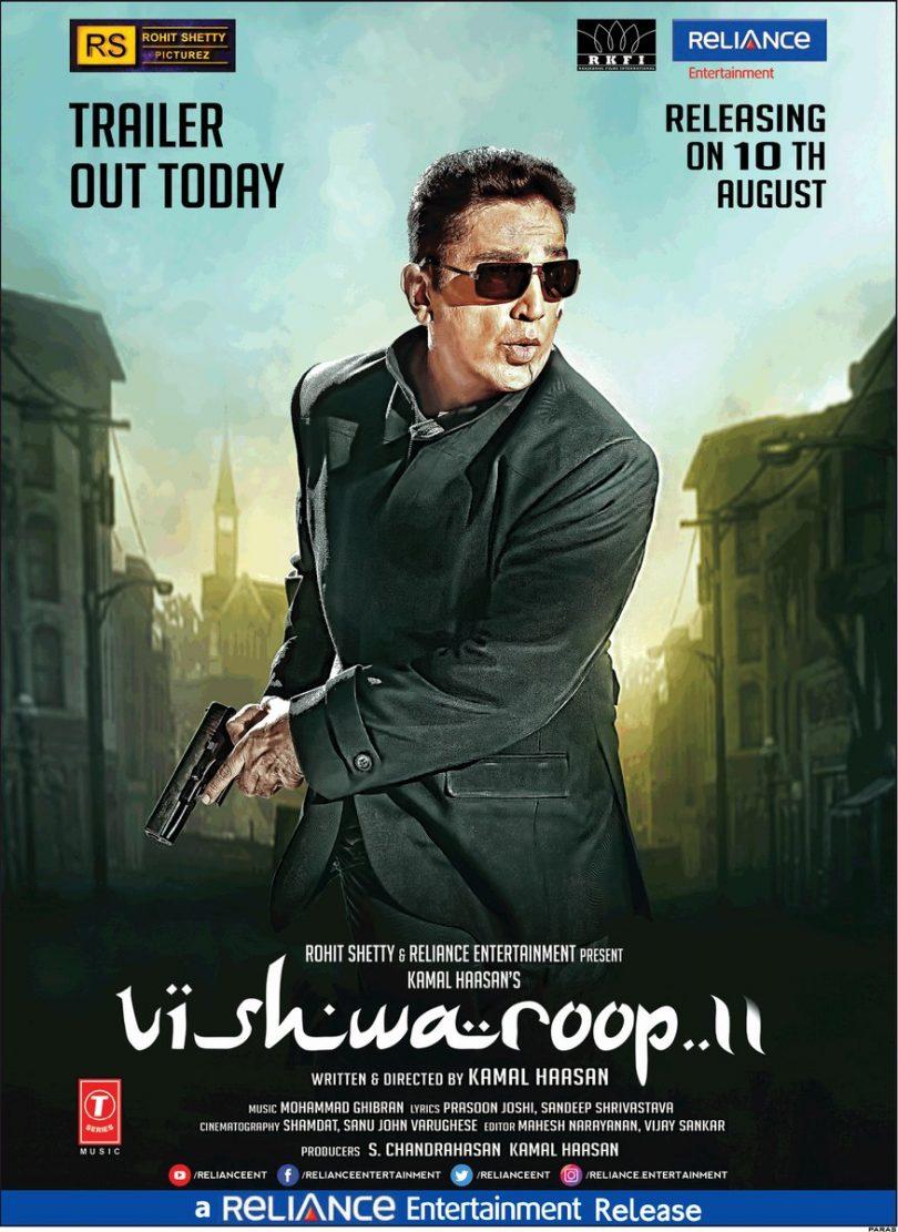 Kamal Haasan starrer 'Vishwaroop 2' will now release on this date