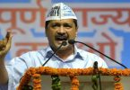 Will Hindu-Muslim conflicts make India No.1 Country; Arvind Kejriwal