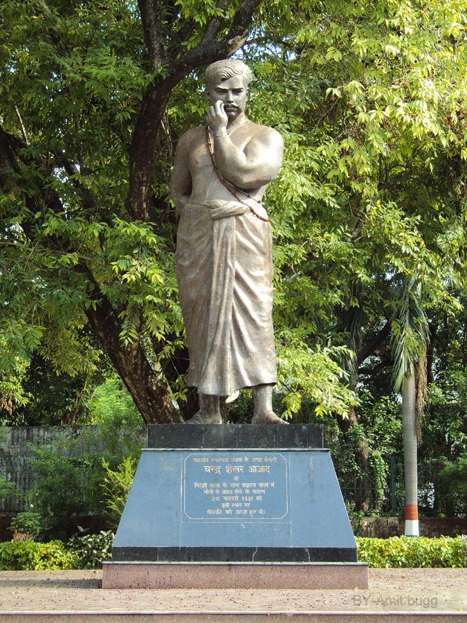 Freedom Fighter Chandra Shekhar Azad, History, Birthplace and Slogans by him