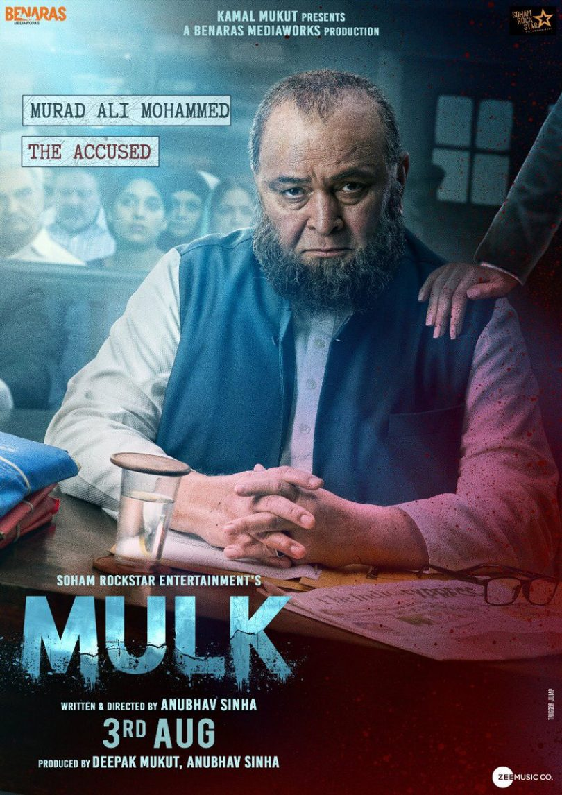 Mulk movie trailer: Rishi Kapoor and Taapsee Pannu's movie raises hard hitting questions