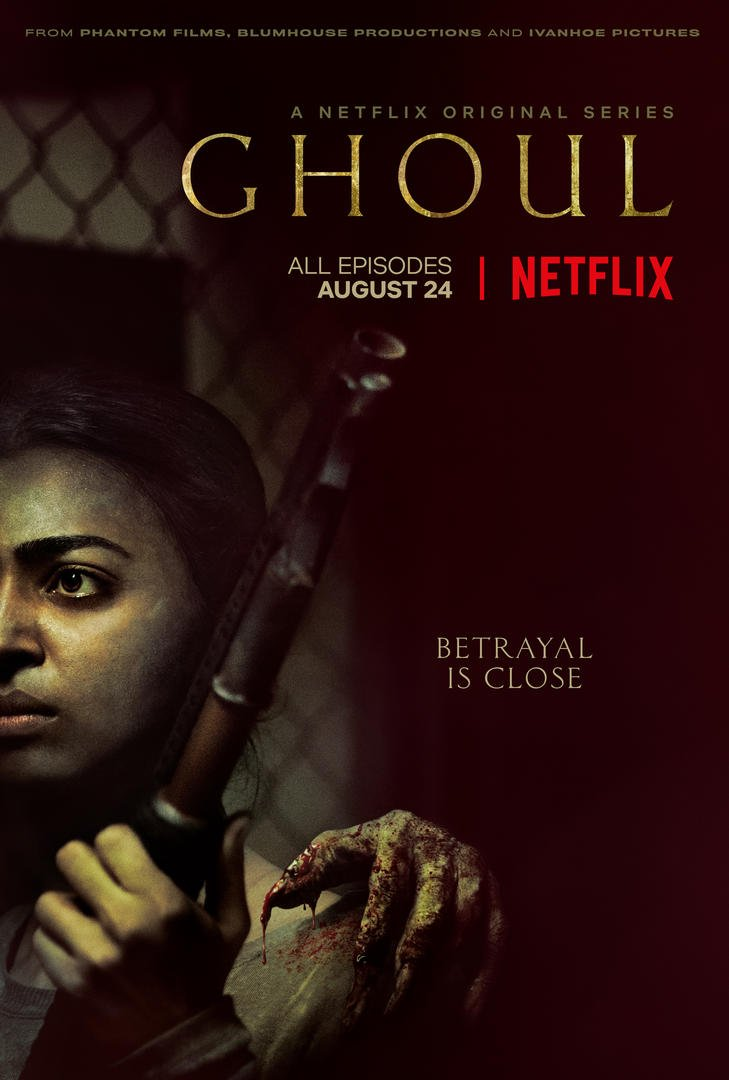 Ghoul: Could the upcoming Netflix horror series starring Radhika Apte be another breakthrough?