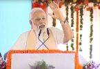 Narendra Modi in Mirzapur, Uttar Pradesh, dedicates Bansagar Canal Project to the Nation
