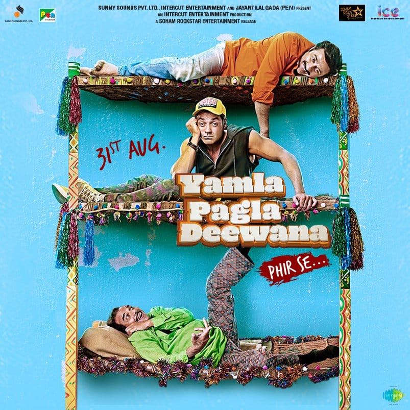 Yamla Pagla Deewana Phir Se movie poster, features Dharmendra, Sunny Deol and Bobby Deol
