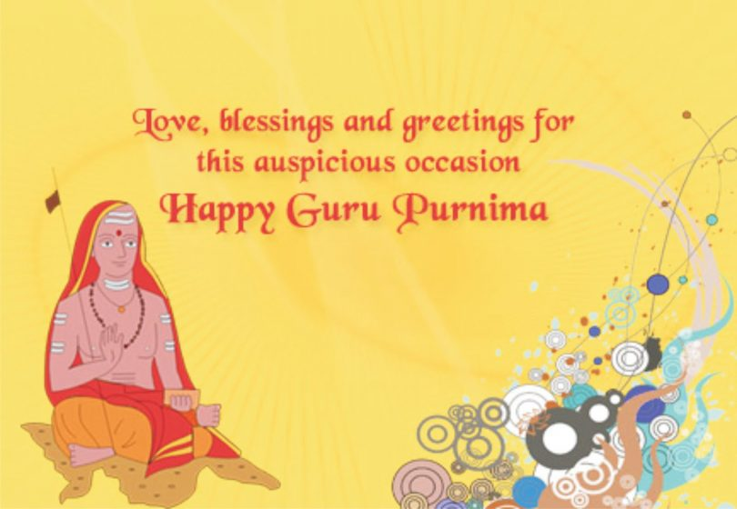 Guru Purnima 2018: Wishes, Images, Quotes, and Messages