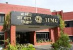 IIMC 2018 Group Discussion(GD), Personal Interview(PI) Result could be announced today