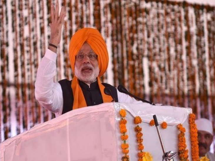PM Modi at Punjab Highlights; slams Congress for neglecting Farmers