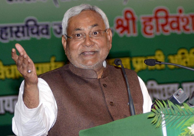Bihar government granted reservation on Promotion for SC/ST