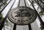 RBI Latest Guidelines after Money laundering boosts India