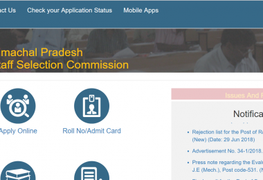 Himachal Pradesh staff selection commission application released, check at hpsssb.hp.gov.in
