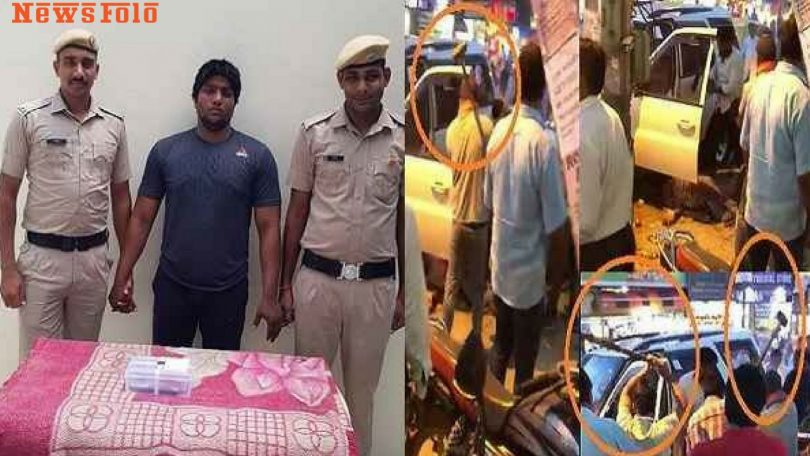 Faridabad Sec-10 Blood Violence; Police arrested one accused, others are being searching