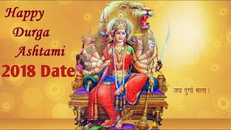 Masik Durgashtami 2018; Vrat, Pooja and Important Dates