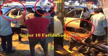 Faridabad Sector-10 Blood violence; Victim revealed full incident