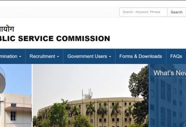 UPSC 2018 Civil Services Prelims Results, check at upsc.gov.in