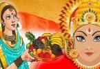 Ashadha Gupt Navratri 2018; Date, Importance, and Pooja Vidhi