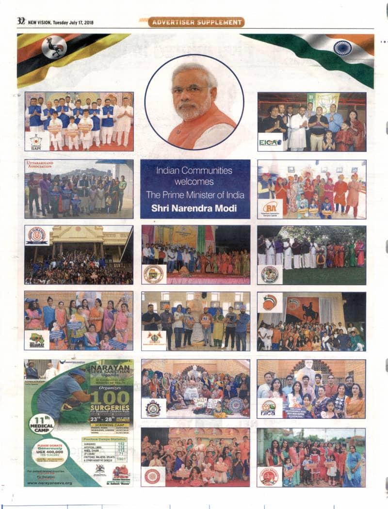 PM Narendra Modi's five day visit at Rwanda, Uganda, and South Africa