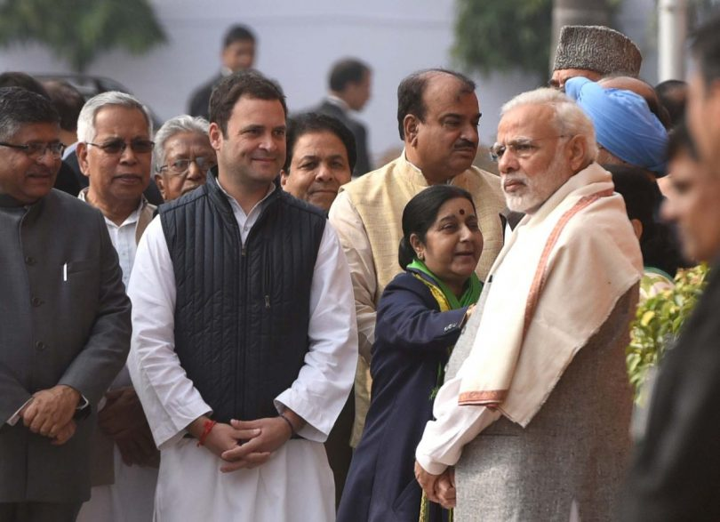 Women Reservation: Rahul Gandhi wrote a letter to PM Narendra Modi