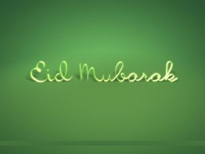 Eid ul Zuha Greetings, Wishes, Wallpapers and Messages