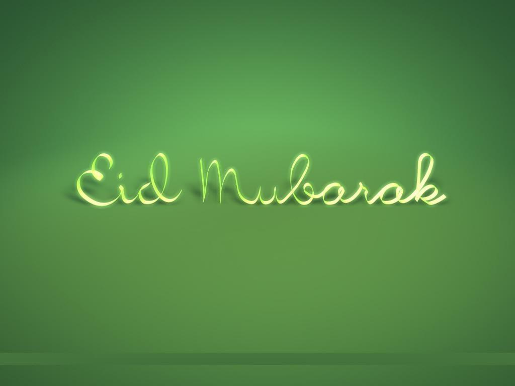 Eid Ul Adha Greetings Wishes Wallpapers And Messages