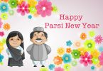 Parsi New year 2018 Wallpapers, Images, Quotes and Wishes