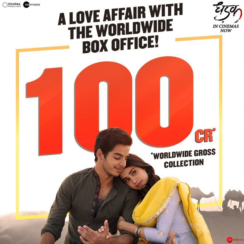 Dhadak Box Office Collection till Now; Worldwide and earning report is here