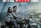 Batti Gul Meter Chalu Movie Trailer first look starring Shahid Kapoor and Shraddha Kapoor