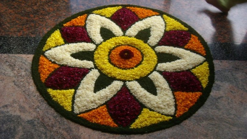 Onam 2018: Beautiful pookalam Designs, Sketches, Gallery and Themes