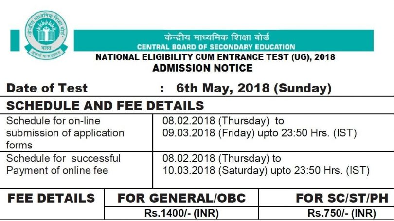 UP NEET 2018 Counseling Date, Choice Locking and Updates