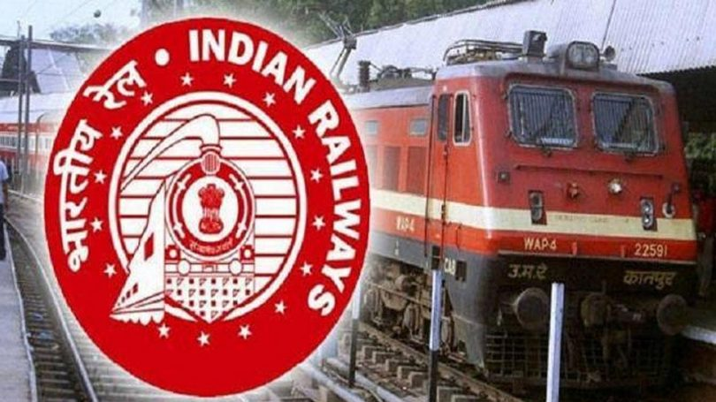 Railway Recruitment Board Exam: Loco pilot and Technician Admit card may announce soon