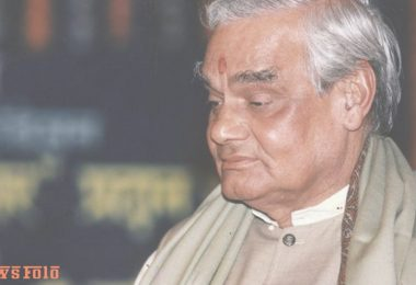 BJP Top most leader and Former PM Atal Bihari Vajpayee passes away