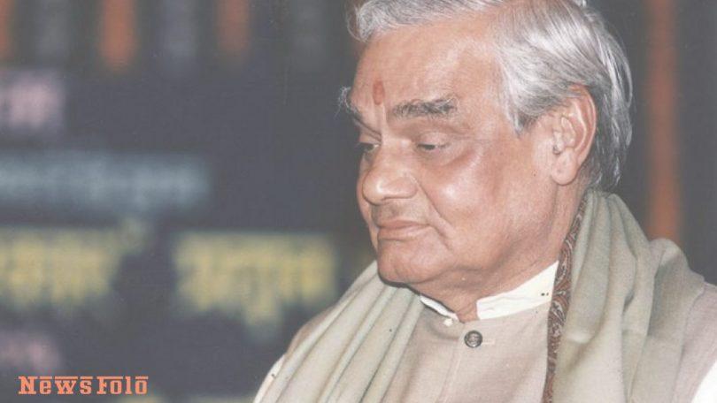 Former PM Atal Bihari Vajpayee Funeral latest news is here
